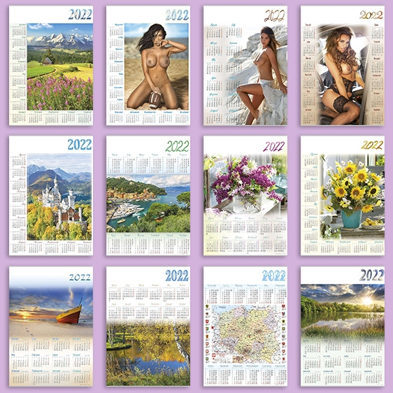 Kalendarze Plakatowe A1