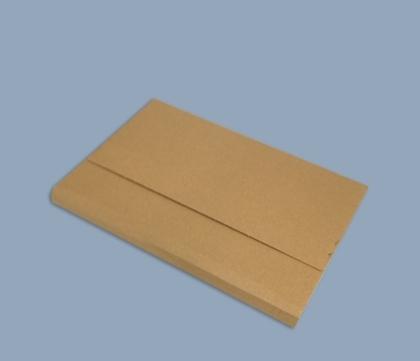 Karton wysyłkowy do kalendarzy B5